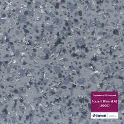 Линолеум Коммерческий Tarkett Acczent Mineral AS 100007 3 м нарезка