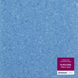 Линолеум коммерческий гомогенный Tarkett IQ Melodia CMELI-2628 2 м рулон