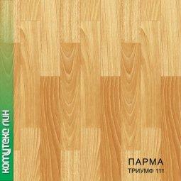 Линолеум Бытовой Комитекс Лин Парма 20-111 Триумф 2 м рулон