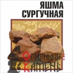 Камень для бани Огненный камень Яшма сургучная окатанная в ведре 10 кг