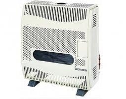 Конвектор газовый Hosseven HBS-9/1V Fan