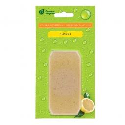 Плитка соляная Банные Штучки с эфирным маслом Лимон 200 г